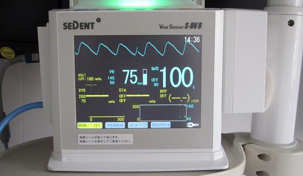 バイタルセンサ(生体情報モニター)