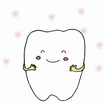 健康で美しい口元は患者さまの人生を変えます